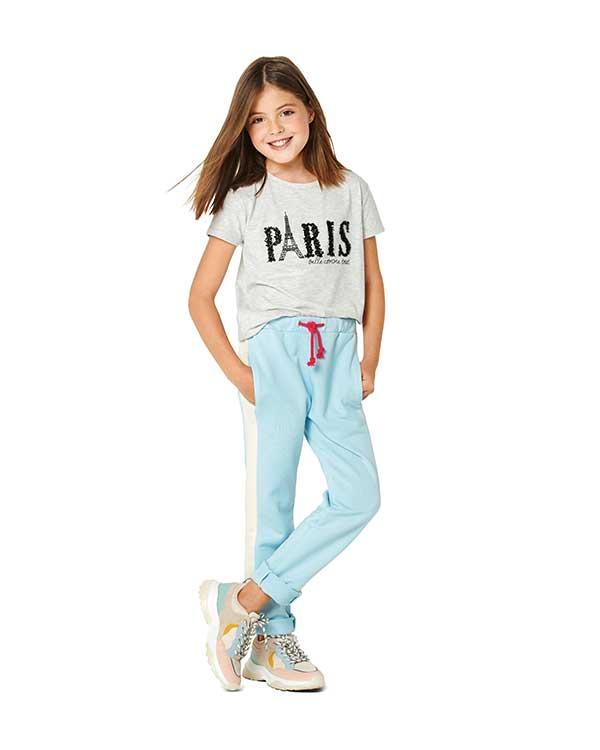 Burda Style Pattern 9300 Children's Jogging Pants
